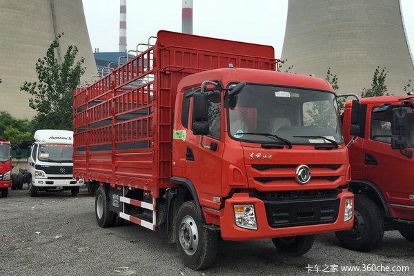 东风特商 160马力 4X2 仓栅式载货车(EQ5160CCYF1)
