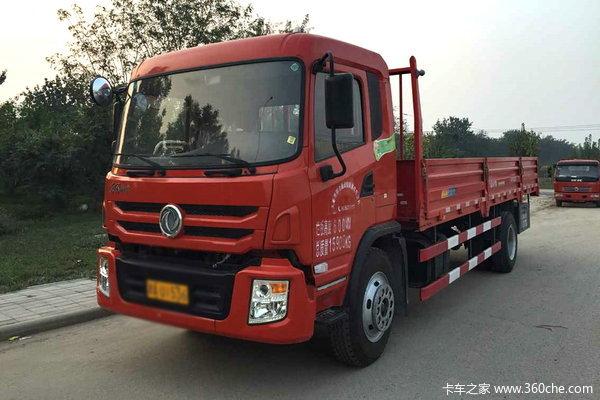 东风特商 160马力 4X2 栏板式载货车(EQ1160GF1)