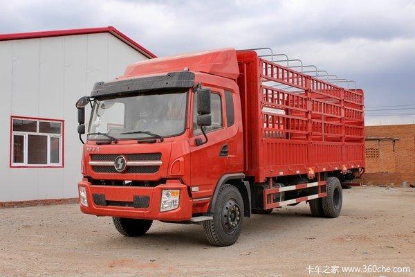 陕汽宝华 轩德中卡 4X2 190马力 6.75米载货车(SX5168CCYGP4)