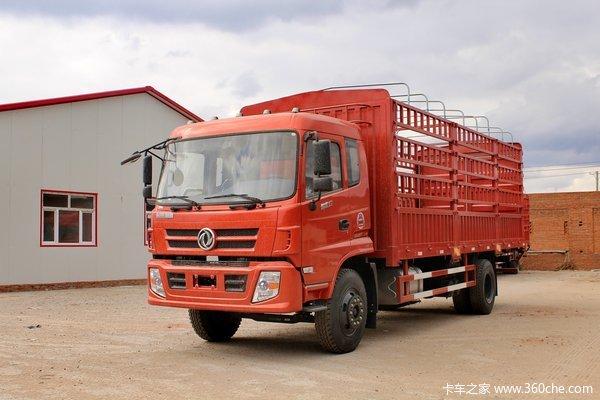 东风神宇 御虎中卡 180马力 4X2 6.75米仓栅式载货车(DFS5168CCYL1)