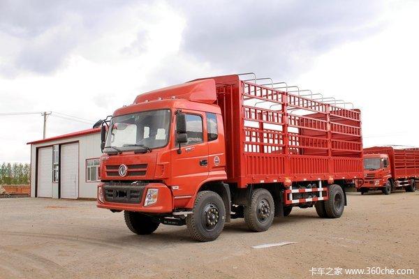东风神宇 御虎中卡 190马力 6X2 7.2米仓栅式载货车(EQ5253CCYF1)