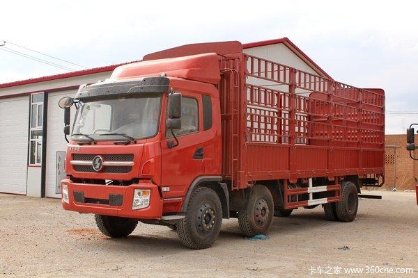 陕汽宝华 轩德中卡 220马力 6X2 7.8米仓栅式载货车(SX5255CCYGP4)