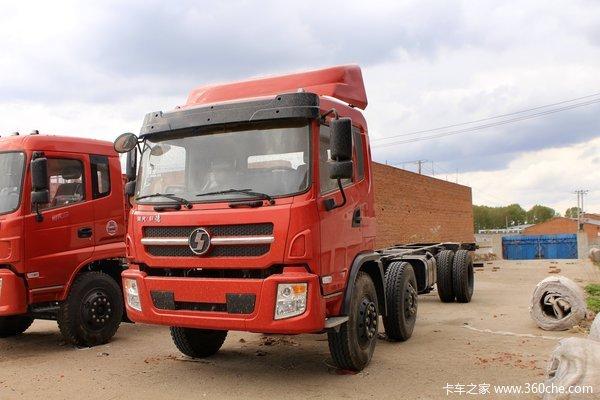 陕汽宝华 轩德中卡 220马力 6X2 7.8米仓栅式载货车底盘(SX5255CCYGP4)