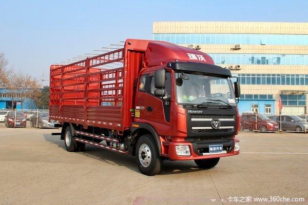 福田 瑞沃中卡 154马力 4X2 6.7米仓栅式载货车(BJ5165CCY-2)