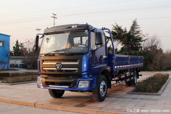 福田 瑞沃中卡 190马力 4X2 6.65米栏板式载货车