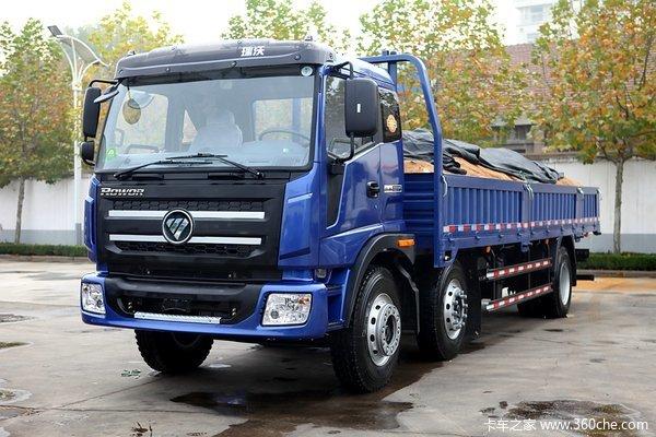 福田 瑞沃中卡 220马力 6X2 7.5米栏板式载货车(BJ1255VNPHE-5)