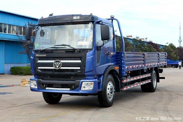 福田 瑞沃中卡 168马力 4X2 6.7米栏板式载货车(BJ1165VKPEK-1)