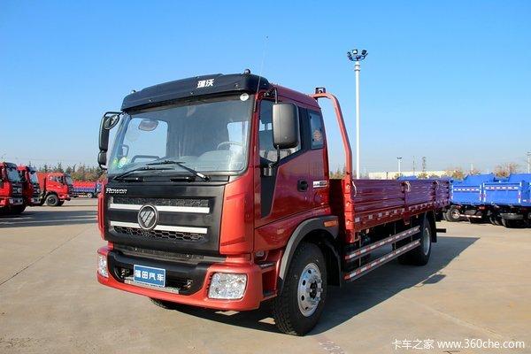 福田 瑞沃中卡 168马力 4X2 6.2米栏板式载货车