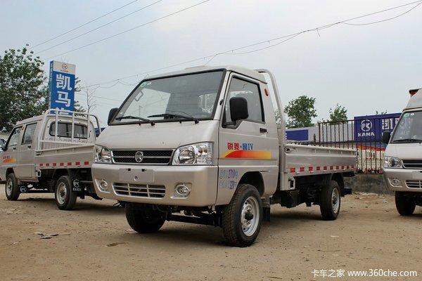 凯马 锐菱 1.051L 60马力 汽油 单排栏板式微卡