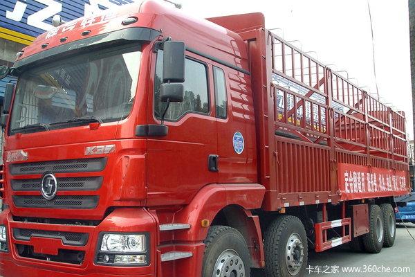 陕汽宝华 轩德重卡 310马力 8X4 9.5米仓栅式载货车(SX5316CCYGN456)