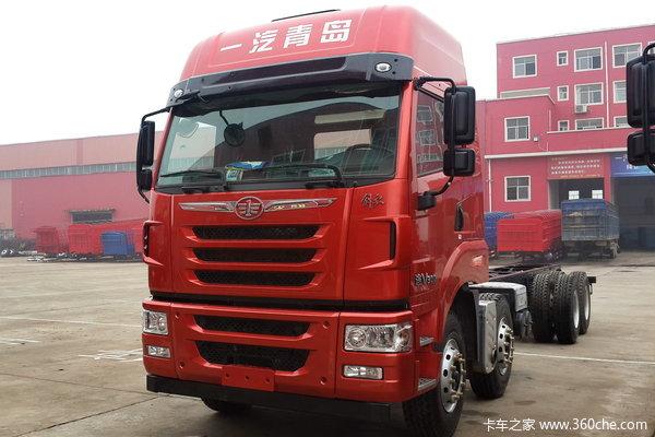 青岛解放 途V重卡 300马力 8X4 排半载货车底盘(CA1313P2K2L7T4BE4A80)