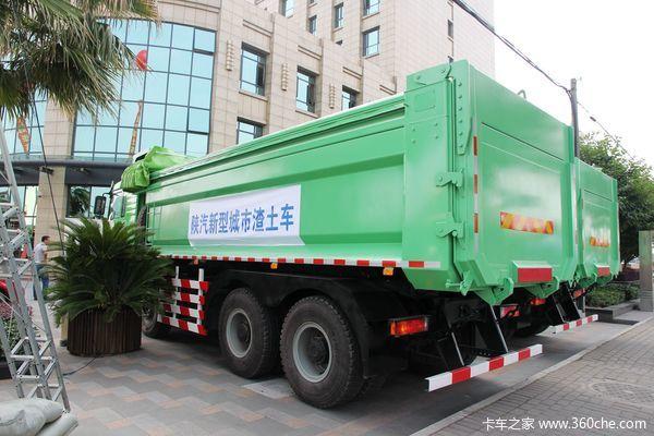 陕汽 德龙新M3000 336马力 8x4 新型环保渣土车(SX3316HR326)上装图