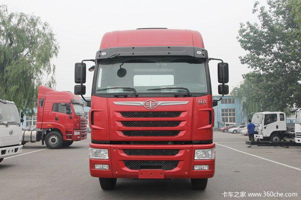 青岛解放 天V重卡 320马力 8x4载货车(CA5313CCYP2K2L7T4E4A80-1)