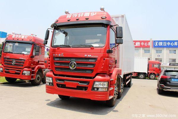 陕汽 德龙新M3000 245马力 6x2 9.6米厢式载货车(SX5206XXYGK549)