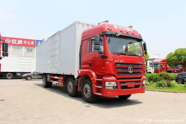 陕汽 德龙新M3000 245马力 6x2 9.6米厢式载货车(SX5206XXYGK549)外观图