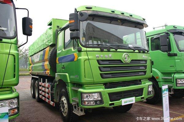 陕汽 德龙F3000重卡 336马力 6X4 新型渣土车(SX3256DR3841)外观图