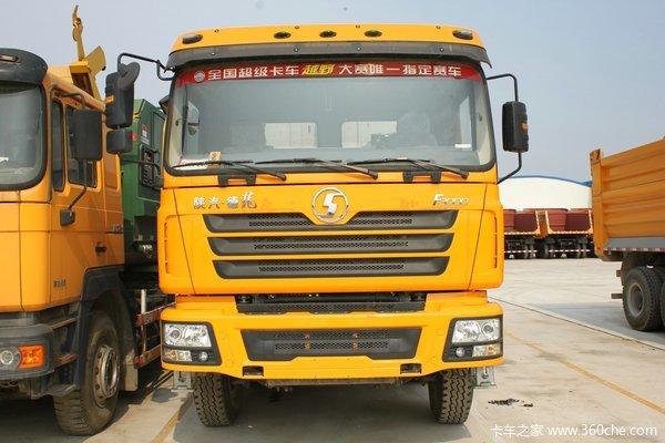 陕汽 德龙F3000重卡 336马力 8X4 栏板载货车(轻量化版)(SX1315NT456)外观图