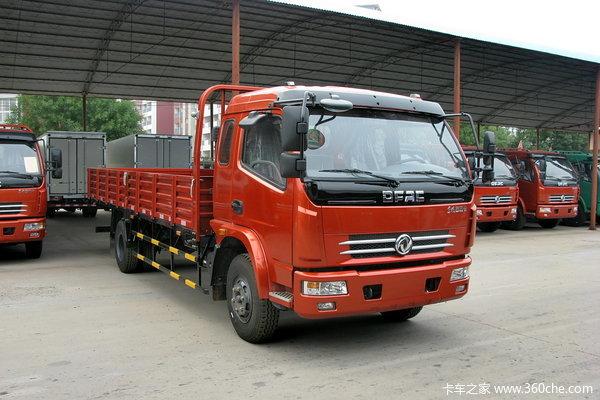 东风 多利卡L 150马力 4X2 5.75米排栏板载货车(DFA1090L13D5)