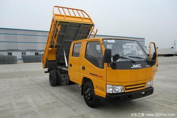 江铃 新顺达 109马力 4X2 自卸车(JX3044XSG2)外观图