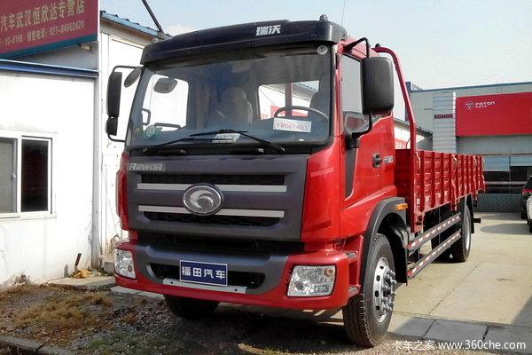 福田 瑞沃中卡 168马力 4X2 6.7米栏板式载货车(8档)(BJ1165VKPEK-1)