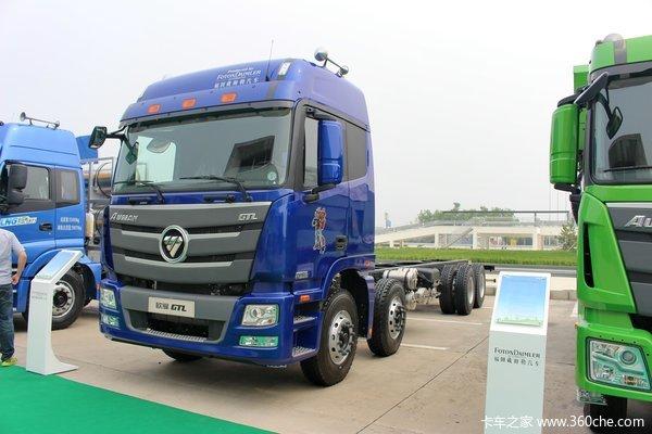 福田 欧曼GTL超能版 复合型 310马力 8X4 排半载货车底盘