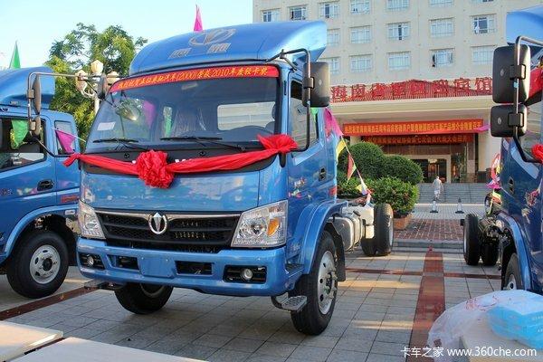 奥驰 D3系列 140马力 4X2 6.16米排半载货车底盘(FD5166CCYP8K4)