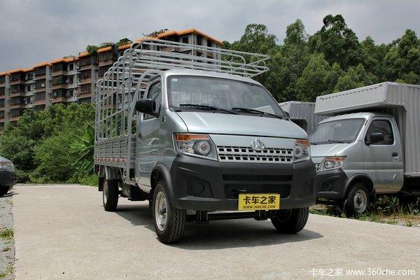 长安 神骐 1.3L 99马力 汽油 单排仓栅式微卡