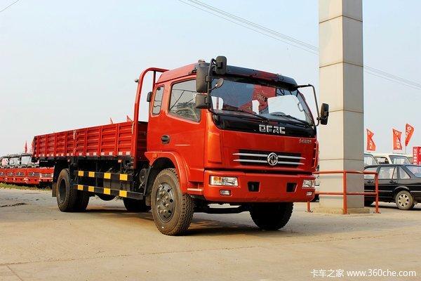东风 多利卡 136马力 4X2 6.15米排半栏板式载货车(DFA1140L11D6)