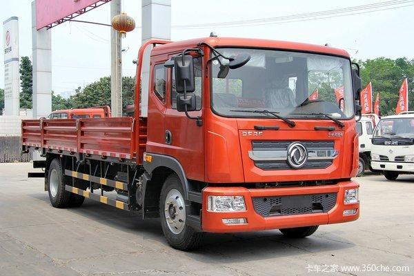 东风多利卡D9 160马力 4X2 6.8米栏板载货车(DFA1161L10D7)