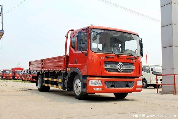 东风 多利卡D9 160马力 4X2 6.8米栏板载货车(DFA1140L10D6)