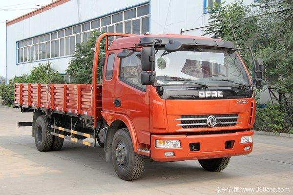 东风 多利卡L 150马力 4X2 5.18米排半栏板载货车(DFA1090L13D4)