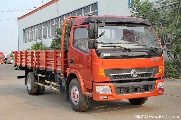 东风 凯普特C 125马力 4X2 5.14米单排栏板载货车(DFA1080S12D3)