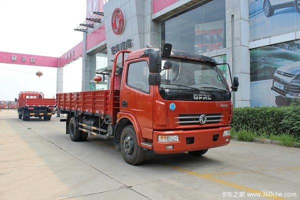 东风 多利卡L 124马力 4X2 5.14米单排栏板载货车(DFA1080S12D3)