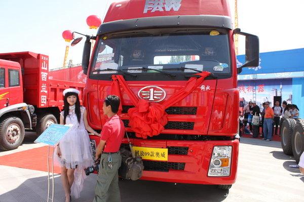解放 奥威(J5P)重卡 350马力 8X4 仓栅载货车(CA5312CLXYP21K2L2T4E)