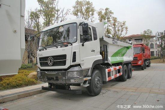 东风商用车 天龙KC重卡 350马力 6X4 5.6米自卸车 DFH5258ZLJAX6C