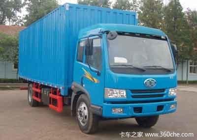 解放 骏威(J5K)中卡 130马力 4X2 厢式载货车(CA5083XXYP9K2L4E)