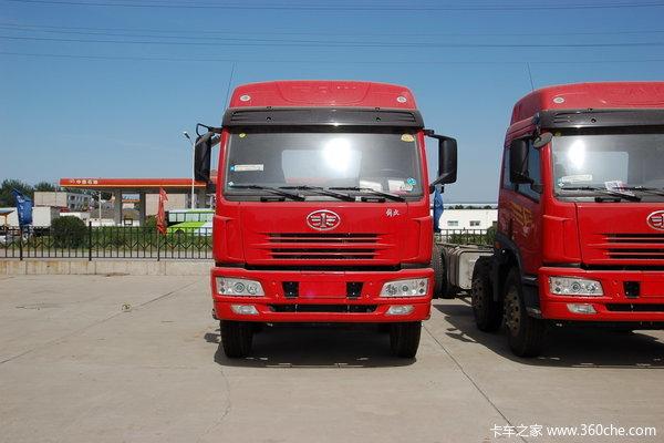 解放 悍威(J5M)重卡 260马力 8X4 栏板载货车(CA1313P7K1L11T4E)