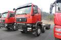 中国重汽 SITRAK C5H 340马力 8X4 7.97方混凝土搅拌车(丰霸牌)(STD5312GJBZ5)