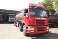 解放 悍V 260马力 8X2 化工液体运输车(程力威牌)(CLW5314GFWC5)