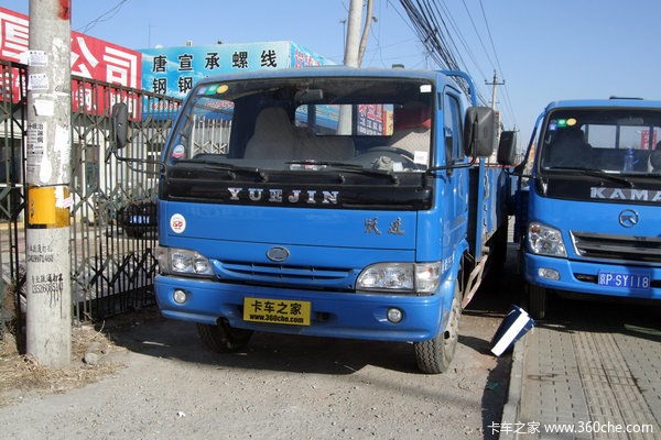 南京依维柯 跃进 帅虎H500 140马力 4X2 6.25米排半栏板式载货车(NJ1150DDPW4)