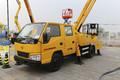 江铃 顺达窄体 116马力 14米高空作业车(海伦哲上装)(XHZ5061JGKJ5)