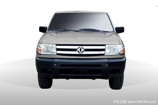 2011款郑州日产 东风锐骐 豪华型 2.5L柴油 双排皮卡外观图