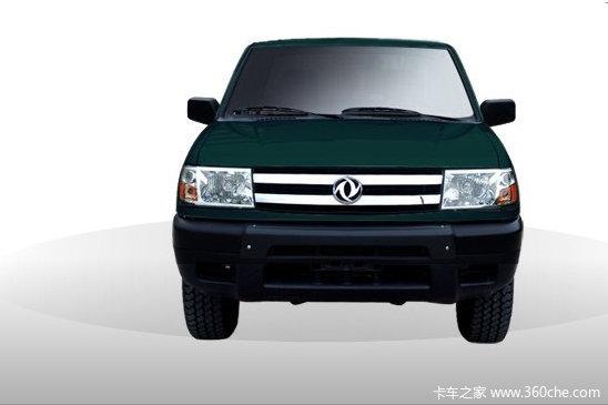 2011款郑州日产 东风锐骐 标准型 2.5L柴油 四驱 双排皮卡外观图