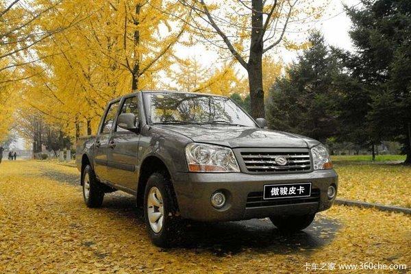 2009款黄海 傲骏 标准型 2.4L柴油 双排皮卡