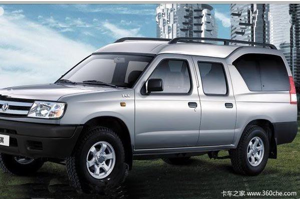 2011款郑州日产 东风锐骐 标准型 2.5L柴油 双排厢式皮卡外观图