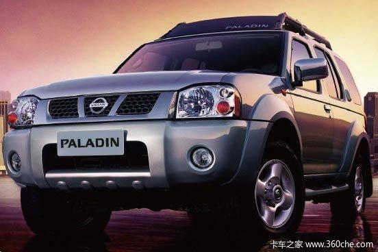 2011款郑州日产 东风锐骐 豪华型 2.5L柴油 双排厢式皮卡外观图