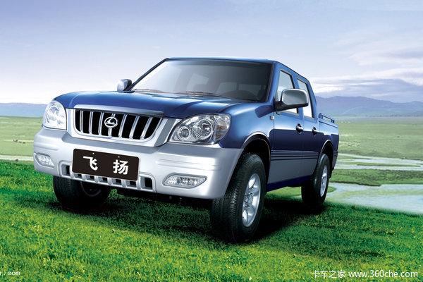 长丰 飞铃 2.2L汽油国四 双排皮卡(YZK1022E1L)