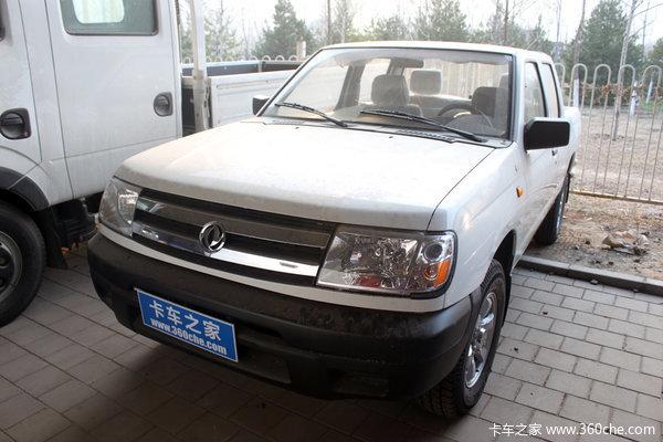 2011款郑州日产 东风锐骐 标准型 2.5L柴油 双排皮卡外观图