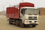 川交汽车 中卡 220马力 6X2 7.6米仓栅式载货车(CJ5250CCYD5CB)