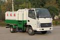 凯马 K6福来卡 102马力 4X2 自装卸式垃圾车(KMC5041ZZZA28D5)